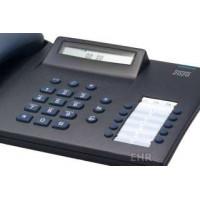Телефоны Gigaset