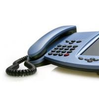 IP телефоны серии Avanti IP