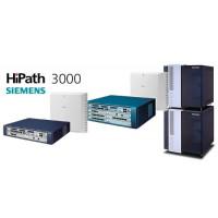 IP АТС серии HiPath3000