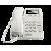 Проводной аналоговый телефон NEC AT-50P, белый
