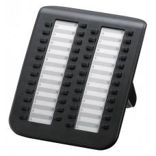 Консоль Panasonic KX-DT590, черная