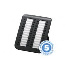 Консоль KX-NT505 для системных цифровых телефонов Panasonic KX-NT556/553, 48 кл, черная