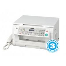 МФУ Panasonic KX-MB2020RU, белый
