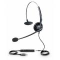 Гарнитура YHS33-USB для телефонов SIP-T41S/Т42S/T46S/T48S/T52S/T54S/T56A/T58A/T58V